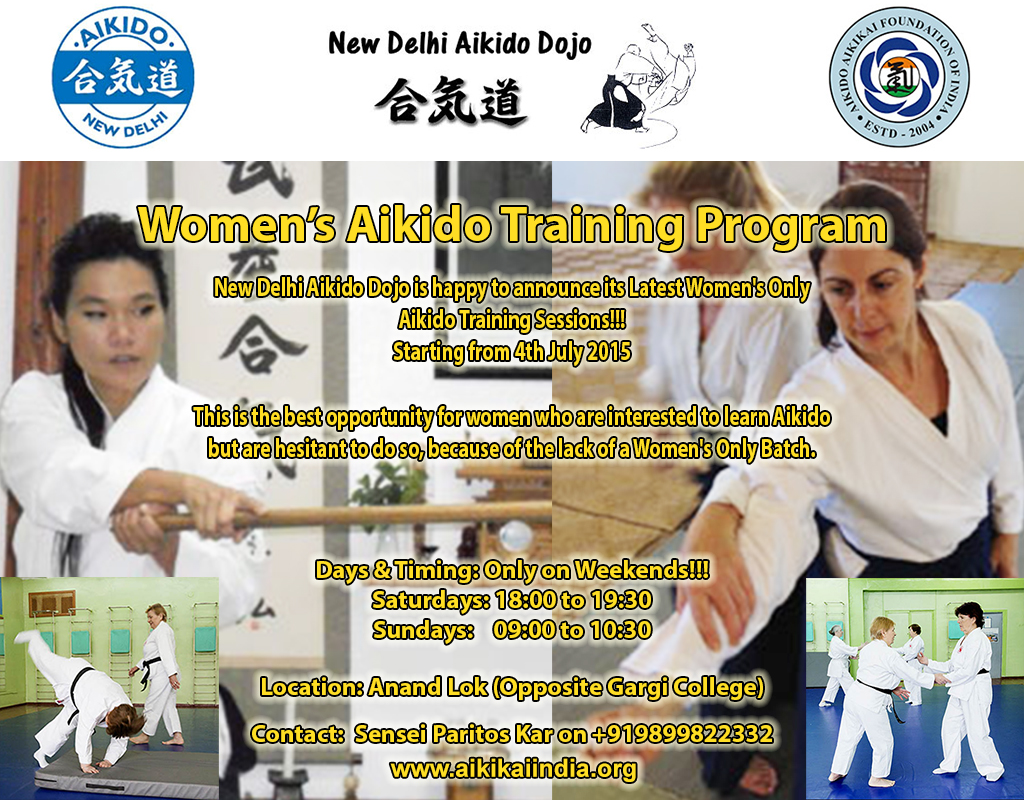 2015 Women's Only Aikido